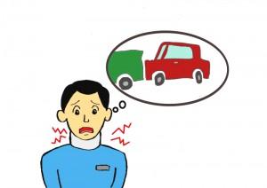 交通事故後遺症