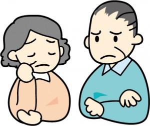 病気に悩む夫婦