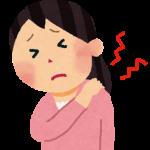 肩甲骨の内側の痛み